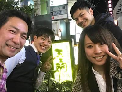 Naturesleep広島